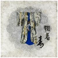 The Silk Road<br>Geisha Saga Chapter 3/C