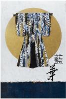 The Silk Road<br>Katsura Kimono 2